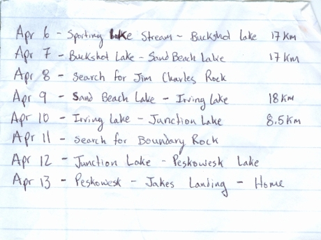 trip itinerary - The Search for Boundary Rock